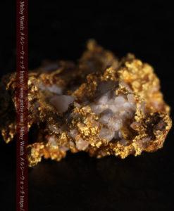 1.38gの小さいながらも立体感ある自然金-G0383-12