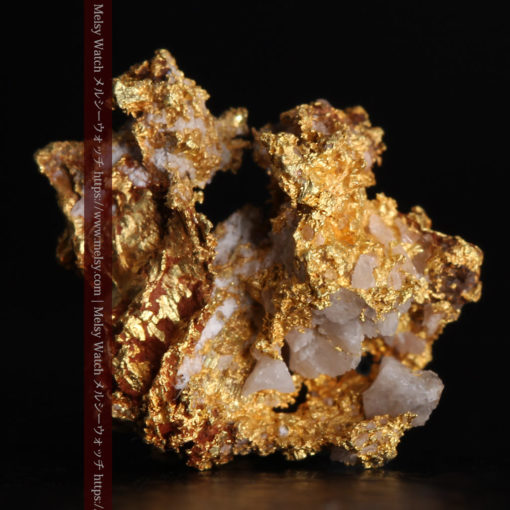 1.38gの小さいながらも立体感ある自然金-G0383-2