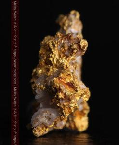 1.38gの小さいながらも立体感ある自然金-G0383-4