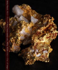 1.38gの小さいながらも立体感ある自然金-G0383-5