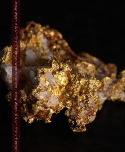 1.38gの小さいながらも立体感ある自然金-G0383-6