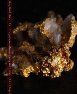 1.38gの小さいながらも立体感ある自然金-G0383-7