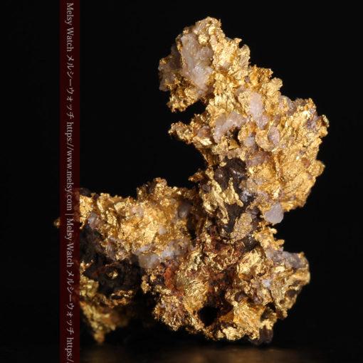 1.71gの小さな石英などを含む個性的な形の自然金-G0384-1