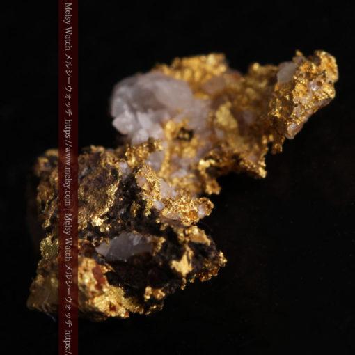 1.71gの小さな石英などを含む個性的な形の自然金-G0384-6