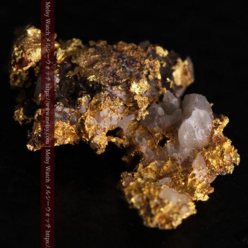 1.71gの小さな石英などを含む個性的な形の自然金-G0384-7