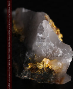 2.38gの鏃のように尖った形の石英と自然金-G0385-12