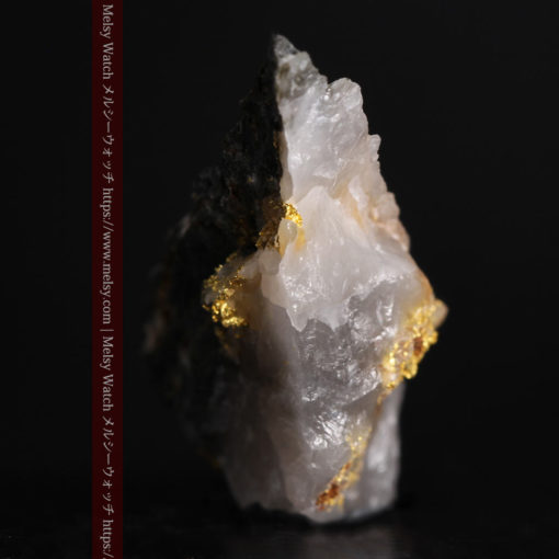 2.38gの鏃のように尖った形の石英と自然金-G0385-3