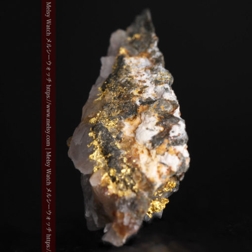 2.38gの鏃のように尖った形の石英と自然金-G0385-4