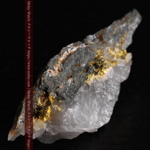 2.38gの鏃のように尖った形の石英と自然金-G0385-6