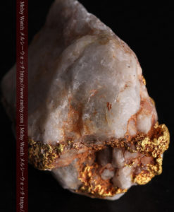 9.7gの石英から湧き出すような姿の自然金-G0387-10