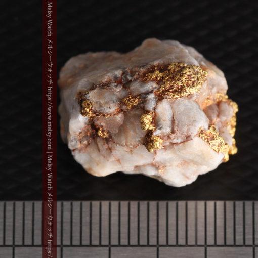 9.7gの石英から湧き出すような姿の自然金-G0387-13