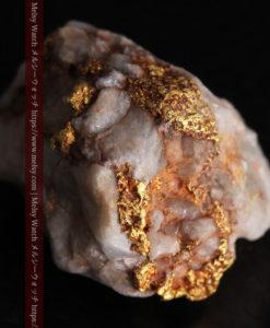 9.7gの石英から湧き出すような姿の自然金-G0387-5