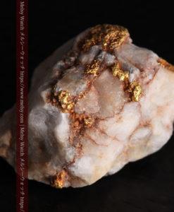 9.7gの石英から湧き出すような姿の自然金-G0387-6