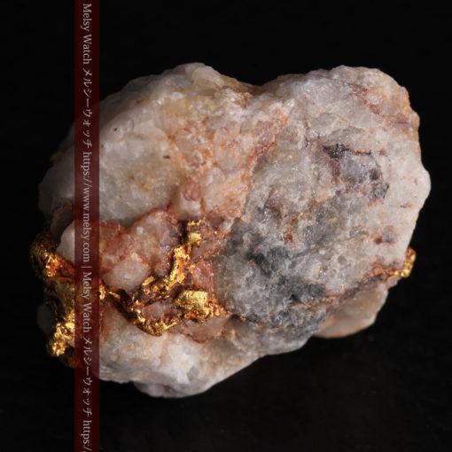 9.7gの石英から湧き出すような姿の自然金-G0387-7