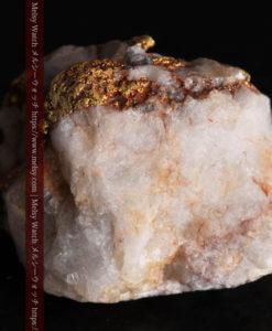 9.7gの石英から湧き出すような姿の自然金-G0387-9