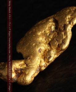 1.89gの泳ぐ魚のような形の自然金-G0390-5