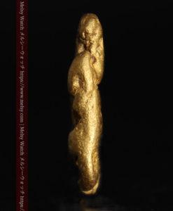 1.70gのうさぎ・モルモットのような形の自然金-G0391-3