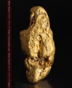 1.85gの小さいながら立体感ある自然金-G0392-2