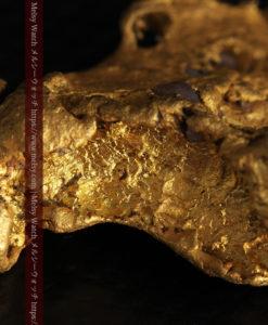 17.21gの見どころの多い大粒の自然金-G0393-16