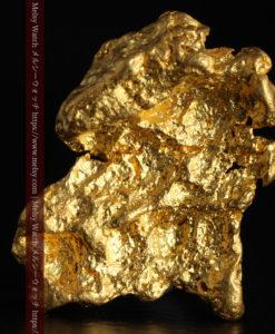 4.56gの大きさのある輝きの綺麗な自然金-G0396-1