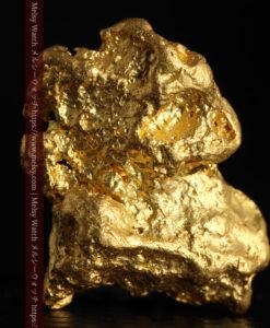 4.56gの大きさのある輝きの綺麗な自然金-G0396-2