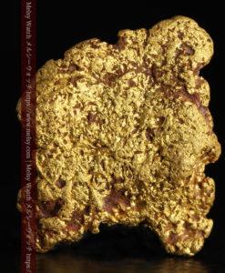 1.72gの薄めで平らな自然金-G0397-2