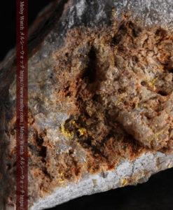 80gの大きな石英の表面に見える繊細な自然金-G0400-2