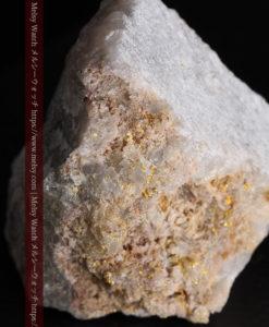 42gと大きめの石英の中に見える砂金のような自然金-G0401-2