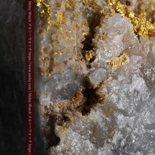72gの大きな石英の中を通る自然金-G0403-2