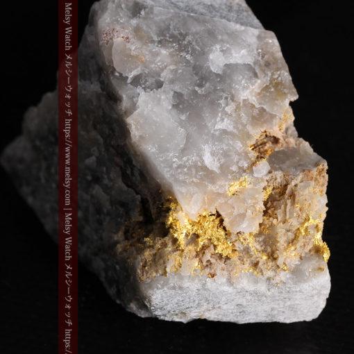 72gの大きな石英の中を通る自然金-G0403-9