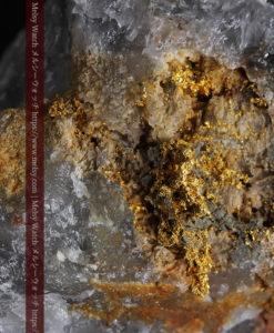111gの形の良い非常に大きな石英と楽しむ自然金-G0404-1