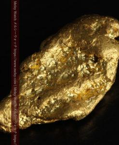3.42gの綺麗な色合いの程よい大きさの自然金-G0410-5