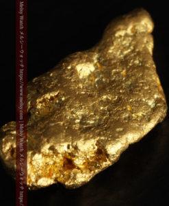 3.42gの綺麗な色合いの程よい大きさの自然金-G0410-9