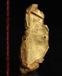 1.97gの結晶のような模様が見える長めの薄片金・自然金-G0423-2