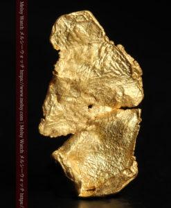 0.67gの非常に薄い面の大きな薄片金・自然金-G0426-1