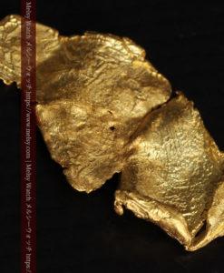 0.67gの非常に薄い面の大きな薄片金・自然金-G0426-13
