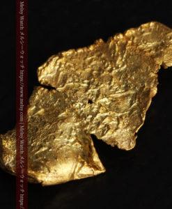 0.67gの非常に薄い面の大きな薄片金・自然金-G0426-8