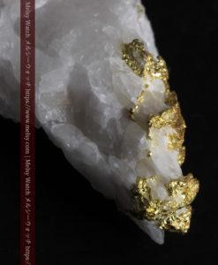 7.99gの大きな牙のような形の石英に見える粒状の自然金-G0432-2