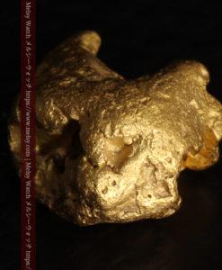 2.84gの天然の粗削りな美しさがある自然金-G0441-13