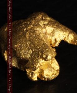 2.84gの天然の粗削りな美しさがある自然金-G0441-14