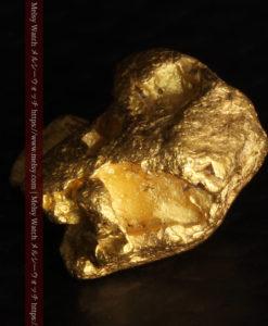 2.84gの天然の粗削りな美しさがある自然金-G0441-9