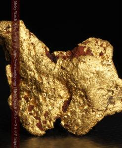 7.37gの縦にぐいっと伸びる面の大きな自然金-G0444-2